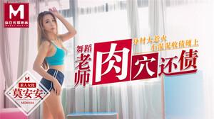 九州娛樂-T.楊恩在季後賽第7度單場得分破30分以上,史上季後賽新鮮人的最多紀錄。