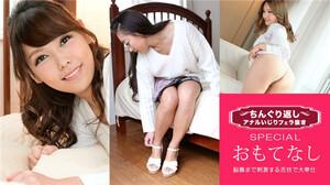 九州娛樂城 LEO THA SLOT機 玩法、技巧、機率-中集