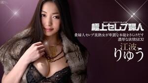 九州娛樂城-THA- 美國彩票 Lottery 怎麼玩?認識美國彩票/樂透種類、玩法、獎金、Q&A